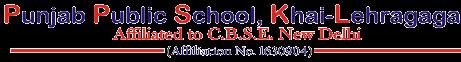Best School